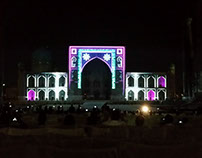 REGISTAN SQUARE 3D Mapping