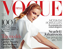 Vogue Portugal #137 March 2014