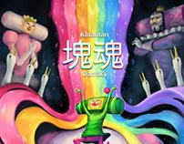 Katamari Damacy (塊魂)