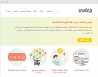 Fotsee Website