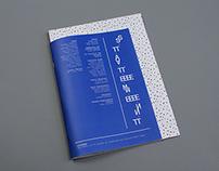 Statement Magazine 2014