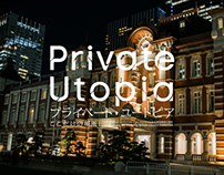 Private Utopia Exhibition