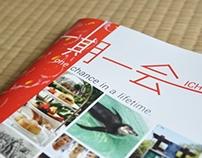 Ichigo-Ichie bilingual magazine