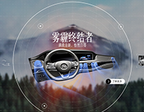 Mercedes-Benz Tech Campaign Website
