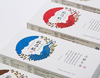 敬昌號普洱茶便攜裝包裝設計