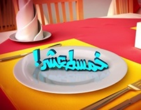 Jeddah Ghair '34 TVC (2013)