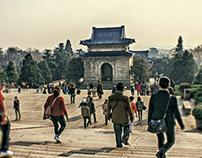 Nanjing 南京