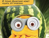 Danone Danissimo campaign