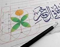Shbab Felkheer