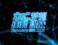 Tencent2013