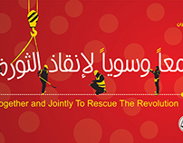 Together and jointly To Rescue The Revolution