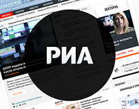RIA.ru / RIA Novosti Main Website