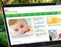 Puls.bg - Web design