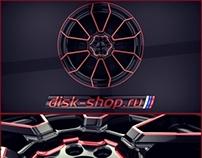 Disk shop
