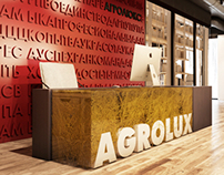 "Office ""Agrolux"""
