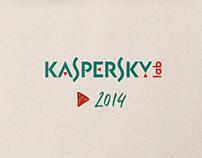 Касперский календарь
