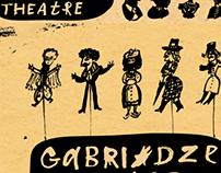 Gabriadze theatre