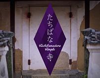 Tachibanadera Temple