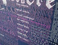 Caligrafía / Calligraphy poster