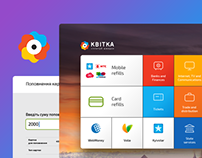 Kvitka Quick Payments