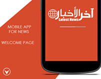 "News Mobile App""Arabic"""