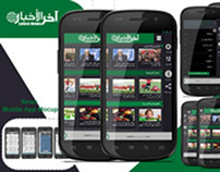 Design News-Rss Mobile App Arabic
