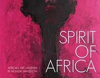 ِِِAfrican Art museum