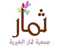 Themar Logo
