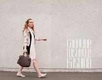 Caroline Mishelle Fashion Posters