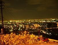 Photography: Beauty Of Japan
