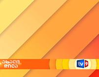TV9: Lower Third Animation