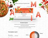 """Создание сайта для """"Pizzeria Lamia"""""""