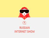Russian Internet Show