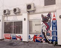 Love Lust London Wall