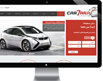Car7araj Website