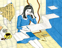 關於寫作 / about writing