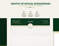 Identity of Official Spokesperson