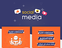 Social Media tecsoft