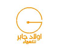 Logo اولاد جابر