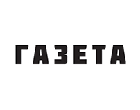 """Gazeta"" Magazine"