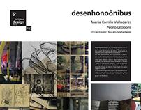 6th Design Week of PUC-Rio
