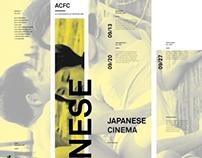 Japanese Cinema Poster/Brochure