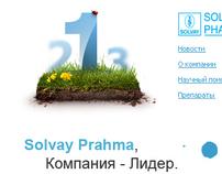 Solvay Prahma