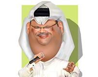 المطرب الكويتي نبيل شعيل Kuwaiti singer Nabil Shuail كا