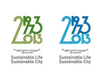 Anniversary Event Logo Design