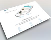 Web_SalesParty