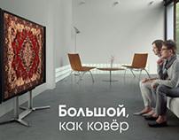 BRAVIA KOVЁR