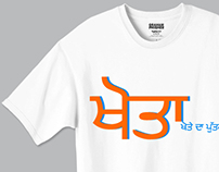 Punjabi Merchandise