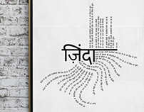 Experiments with Devanagari