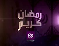 Roya TV Ramadan Breaker